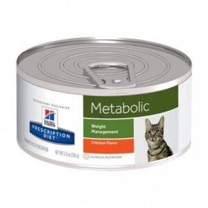 Adult Metabolic Feline Lata